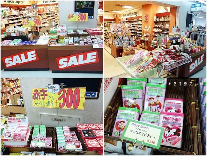 5 大阪船場購物中心 舶來品中心 批發購物中心.jpg