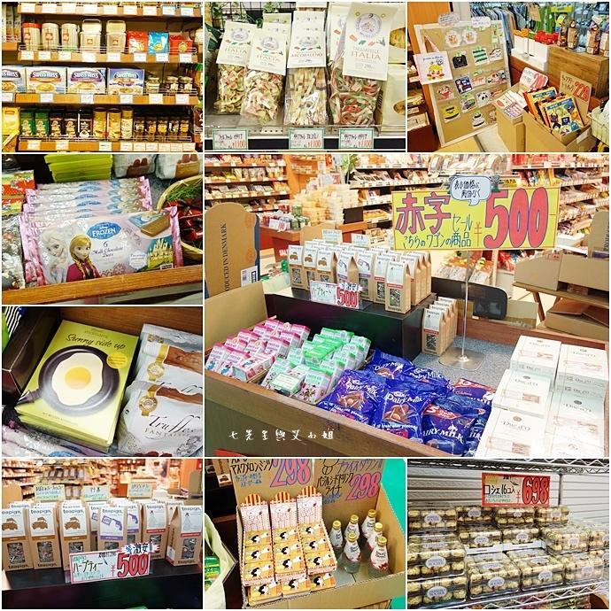 6 大阪船場購物中心 舶來品中心 批發購物中心.jpg