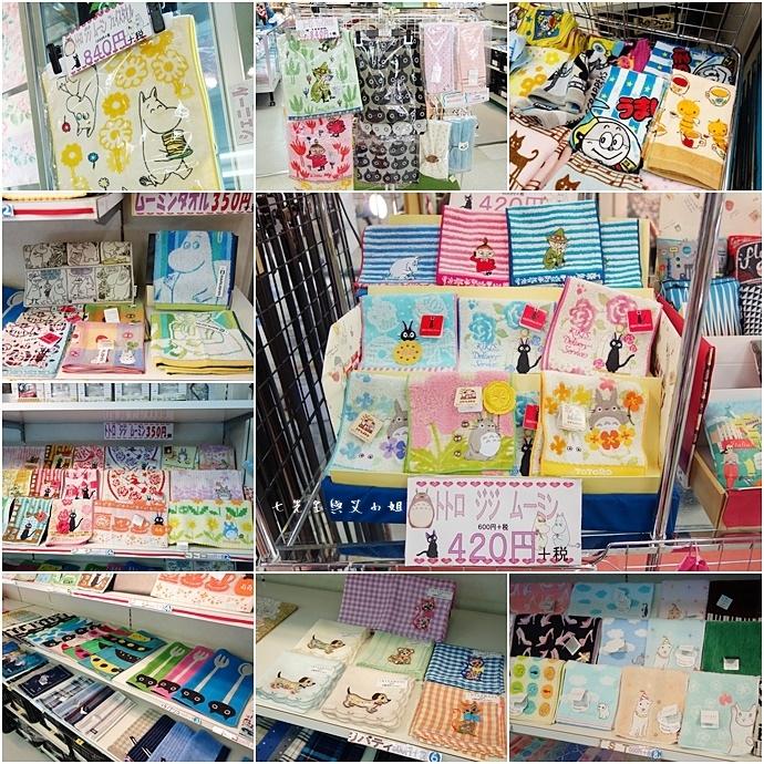 21 大阪船場購物中心 舶來品中心 批發購物中心.jpg