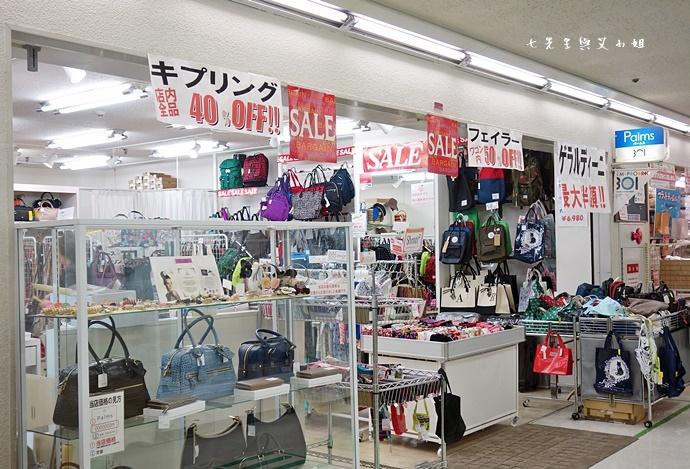 32 大阪船場購物中心 舶來品中心 批發購物中心.JPG