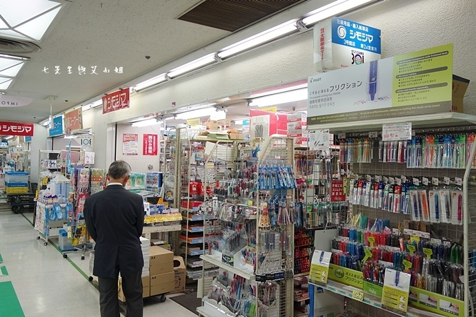 36 大阪船場購物中心 舶來品中心 批發購物中心.JPG