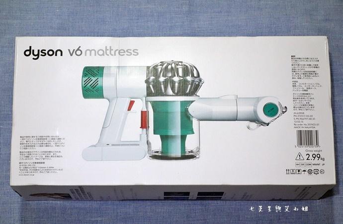 2 Dyson V6 Mattress.JPG