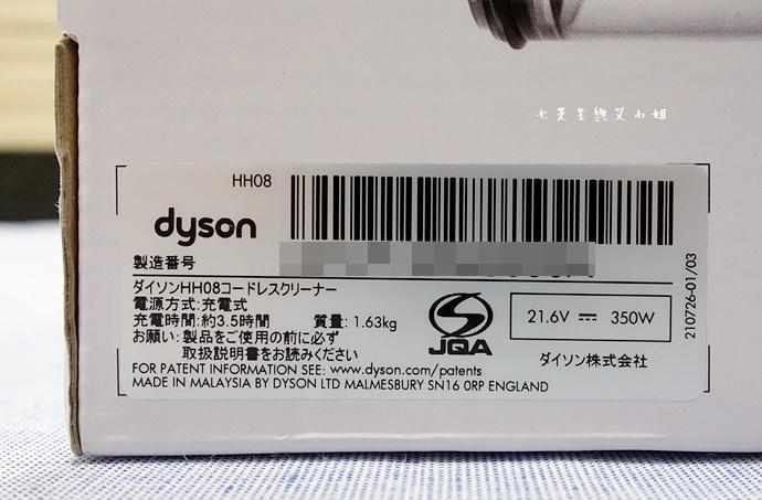 4 Dyson V6 Mattress.JPG