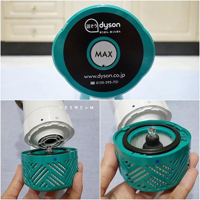 15 Dyson V6 Mattress.jpg