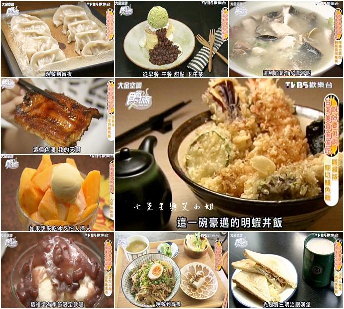 20150629 食尚玩家 說好要低調!台南美食偷偷吃!