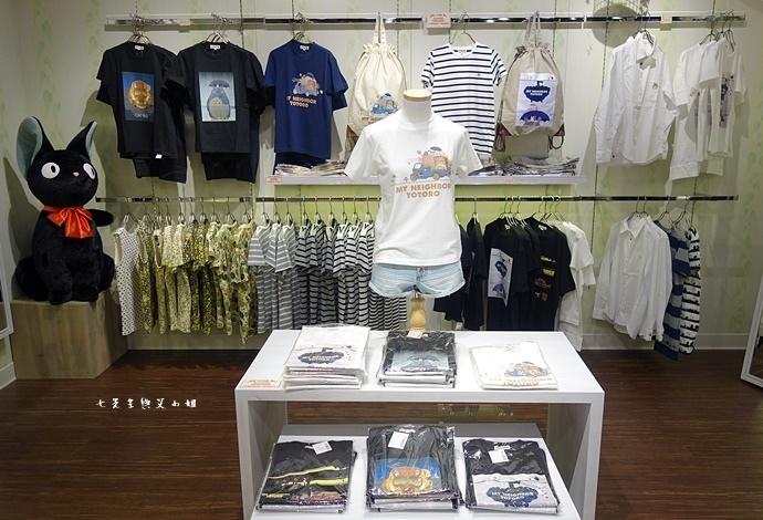 13 橡子共和國信義店.JPG