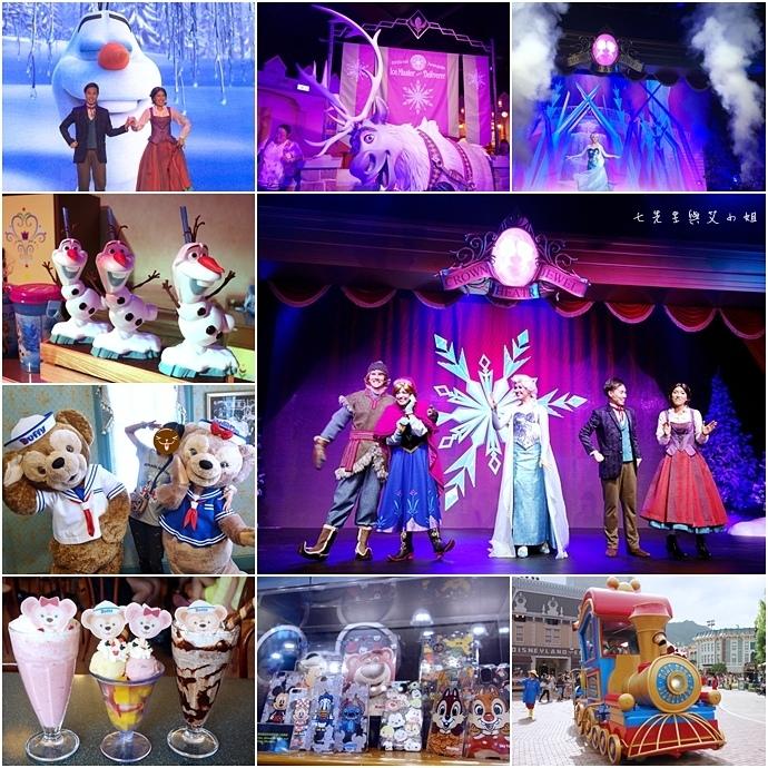 0 迪士尼冰雪小鎮、2015香港FUN享夏日禮、迪士尼美國大街小鎮下午茶、達菲熊雪莉玫見面會、雨天版遊行、迪士尼紀念品血拼.jpg