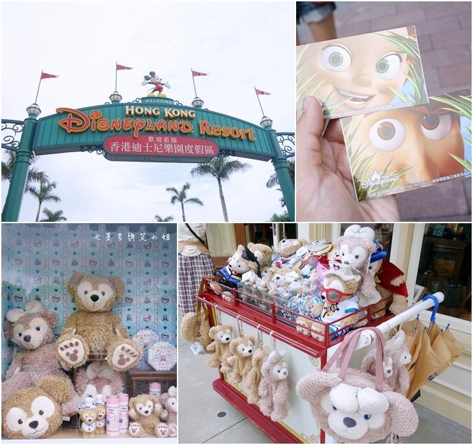 2 迪士尼冰雪小鎮、2015香港FUN享夏日禮、迪士尼美國大街小鎮下午茶、達菲熊雪莉玫見面會、雨天版遊行、迪士尼紀念品血拼.jpg