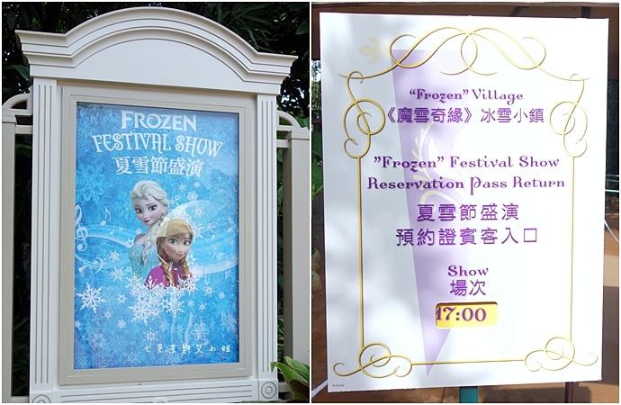22 迪士尼冰雪小鎮、2015香港FUN享夏日禮、迪士尼美國大街小鎮下午茶、達菲熊雪莉玫見面會、雨天版遊行、迪士尼紀念品血拼.jpg