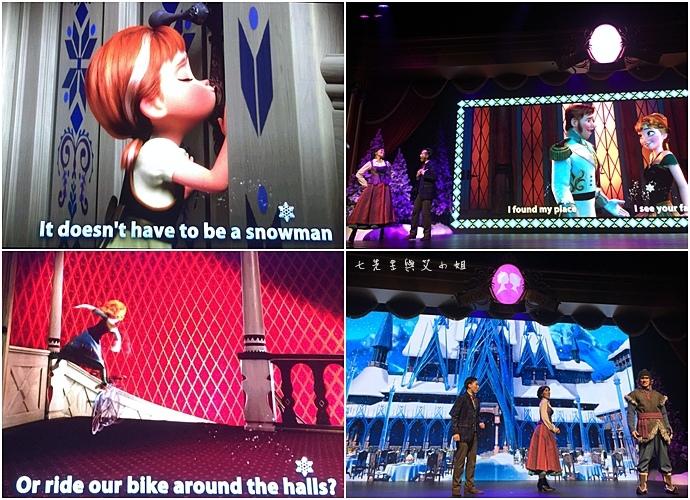 28 迪士尼冰雪小鎮、2015香港FUN享夏日禮、迪士尼美國大街小鎮下午茶、達菲熊雪莉玫見面會、雨天版遊行、迪士尼紀念品血拼.jpg