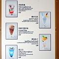 5 迪士尼冰雪小鎮、2015香港FUN享夏日禮、迪士尼美國大街小鎮下午茶、達菲熊雪莉玫見面會、雨天版遊行、迪士尼紀念品血拼.jpg