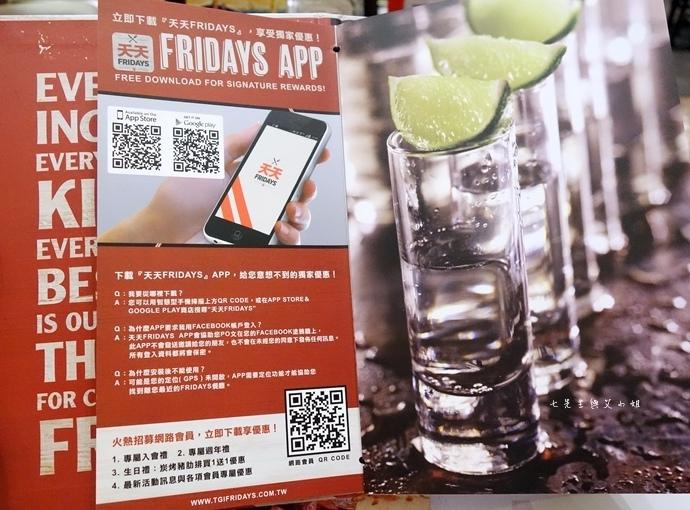 6 TGI Friday's 道地美式漢堡平日天天有優惠.JPG