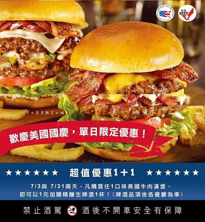5 TGI Friday's 道地美式漢堡平日天天有優惠.JPG