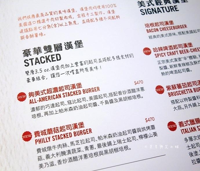 7 TGI Friday's 道地美式漢堡平日天天有優惠.JPG