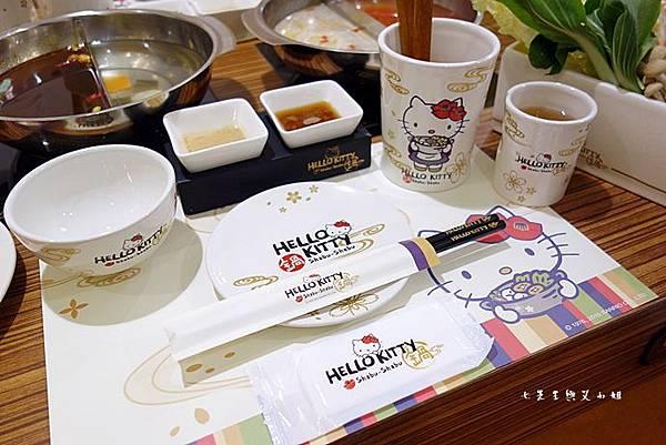 21 Hello kitty 主題小火鍋 涮涮鍋 Shabu Shabu.JPG