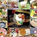 0 Hello kitty 主題小火鍋 涮涮鍋 Shabu Shabu.jpg