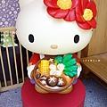 2 Hello kitty 主題小火鍋 涮涮鍋 Shabu Shabu.JPG