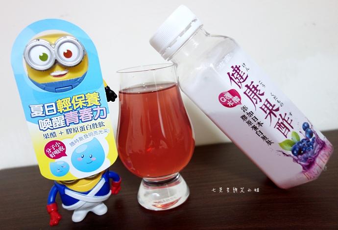 1 波蜜健康果醋 添加膠原蛋白,為你妳喚醒青春力!