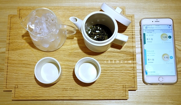22  品茶集 Pinchajii Tea House.JPG