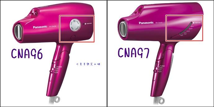 Panasonic EH-HA97、NA57、NA27-6