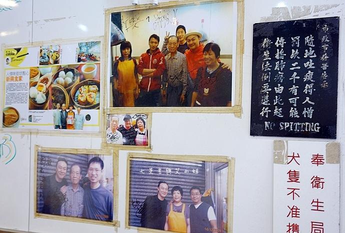 7 香港西環美食新興食家.JPG
