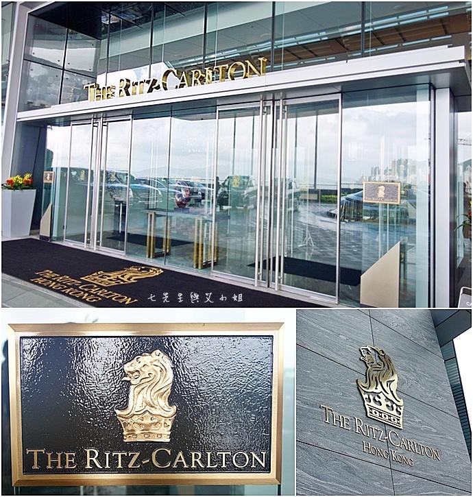 1 【香港自由行】香港麗思卡爾頓酒店 The Ritz-Carlton Hong Kong 香港星級酒店極致饗宴-住房環境分享.jpg
