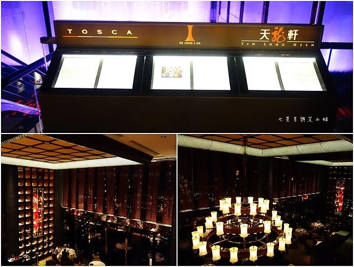 6 【香港自由行】香港麗思卡爾頓酒店 The Ritz-Carlton Hong Kong 香港星級酒店極致饗宴-住房環境分享