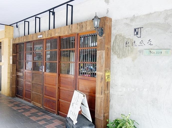 1 Cho Cafe x 乳香世家.JPG