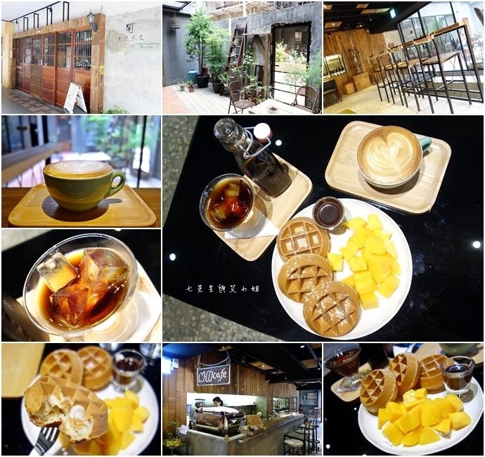 0 Cho Cafe x 乳香世家.JPG