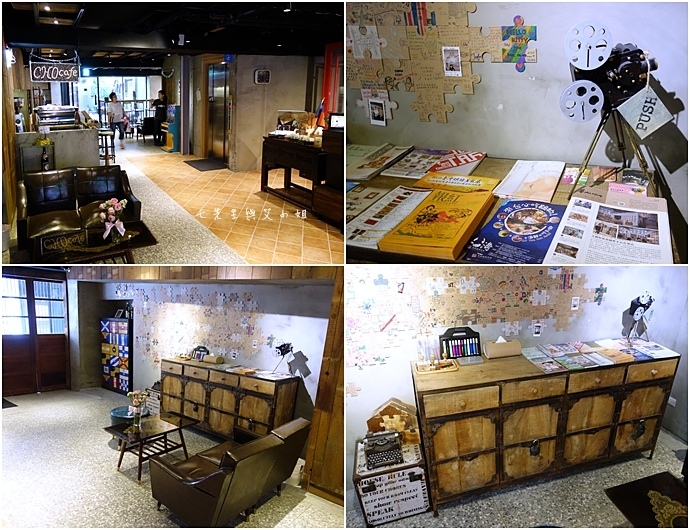 2 Cho Cafe x 乳香世家.JPG
