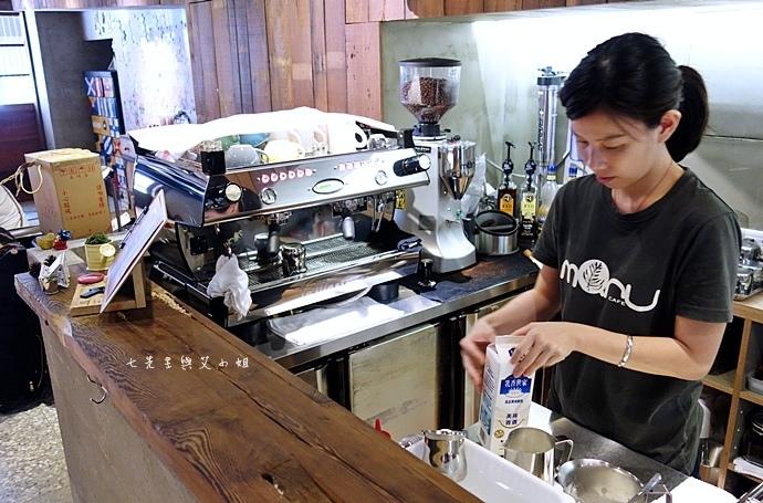 11 Cho Cafe x 乳香世家.JPG