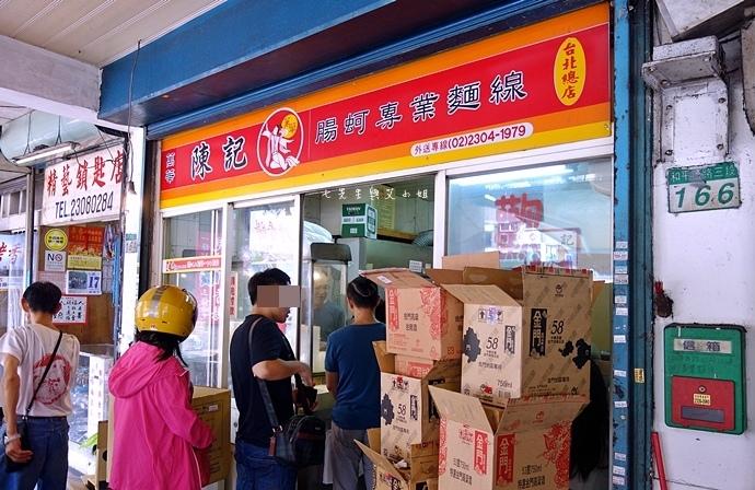 1 萬華陳記蚵仔麵線、李家香腸、海天水餃.JPG