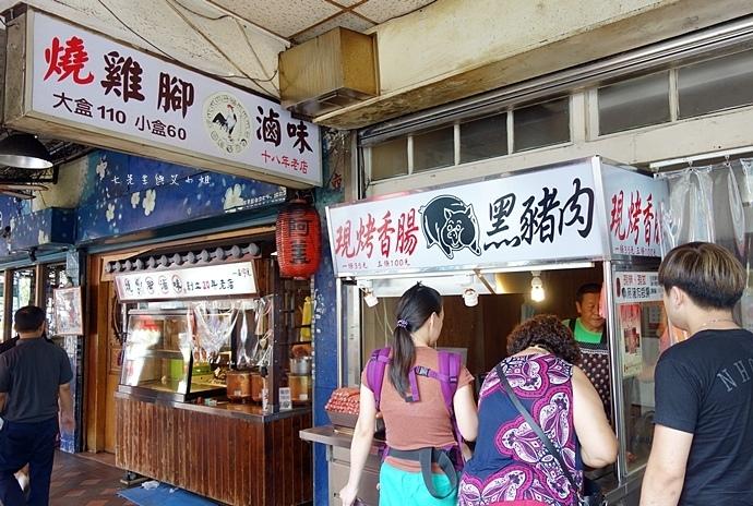 7 萬華陳記蚵仔麵線、李家香腸、海天水餃.JPG