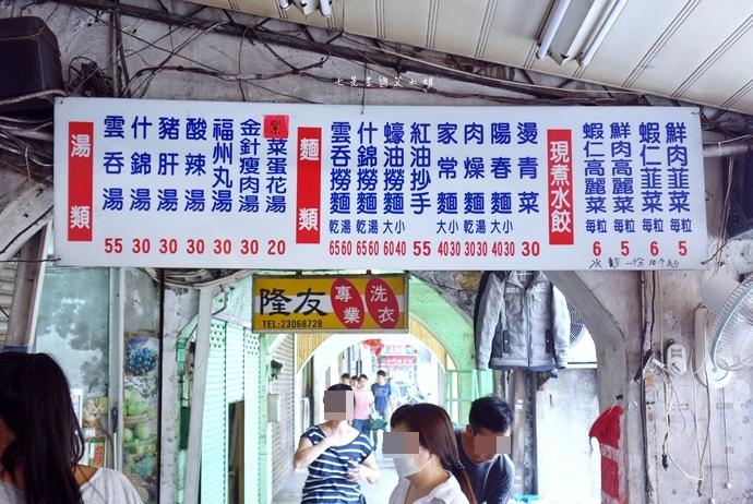 14 萬華陳記蚵仔麵線、李家香腸、海天水餃.JPG