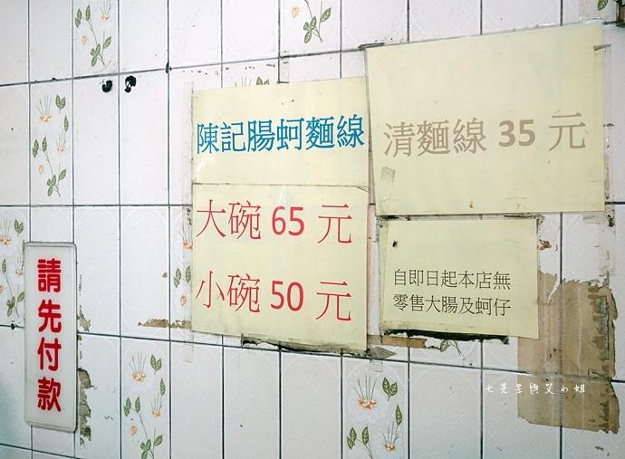 2 萬華陳記蚵仔麵線、李家香腸、海天水餃