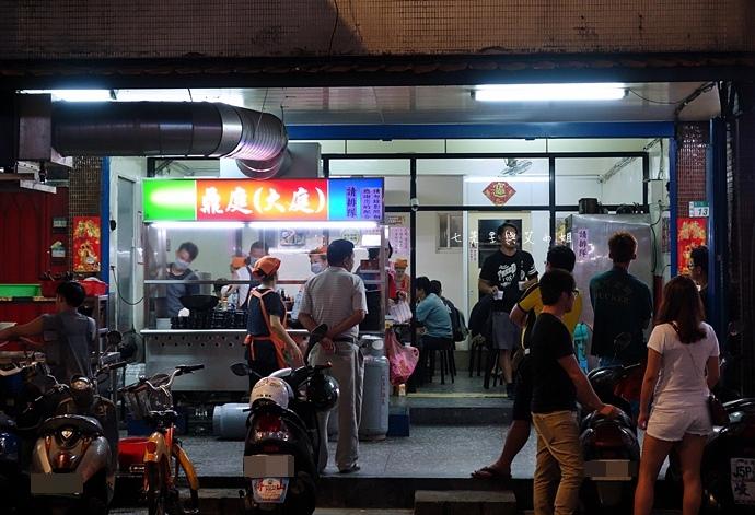 1 板橋湳雅夜市好味道臭豆腐 珍珠撞奶 西瓜汁檸檬汁 北京羊肉串 大象青木瓜.jpeg
