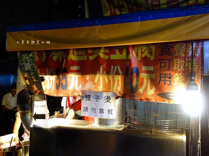 3 板橋湳雅夜市好味道臭豆腐 珍珠撞奶 西瓜汁檸檬汁 北京羊肉串 大象青木瓜.jpeg