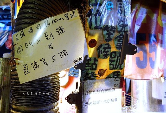 5 板橋湳雅夜市好味道臭豆腐 珍珠撞奶 西瓜汁檸檬汁 北京羊肉串 大象青木瓜.jpeg