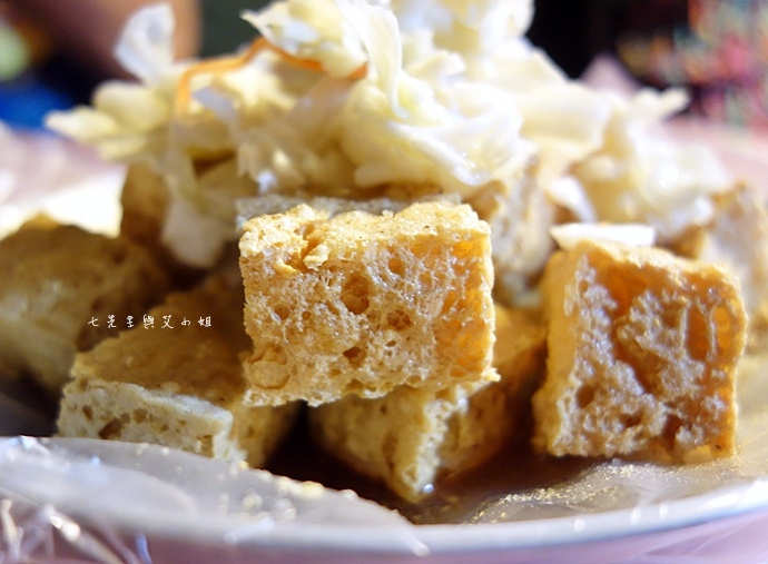 8 板橋湳雅夜市好味道臭豆腐 珍珠撞奶 西瓜汁檸檬汁 北京羊肉串 大象青木瓜.jpeg