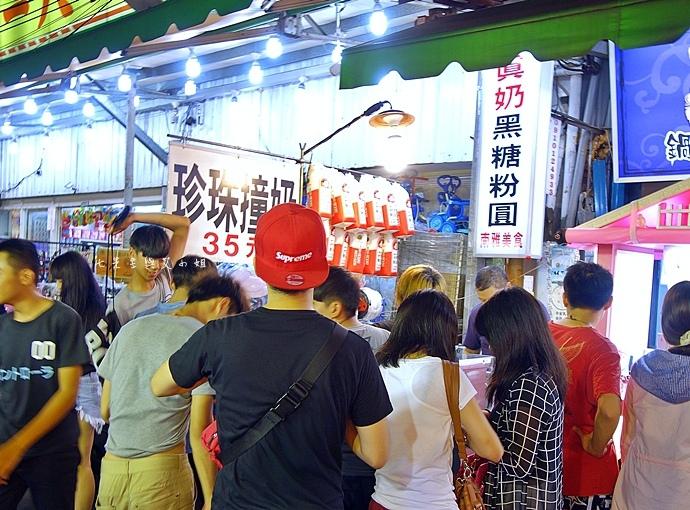 12 板橋湳雅夜市好味道臭豆腐 珍珠撞奶 西瓜汁檸檬汁 北京羊肉串 大象青木瓜.jpeg