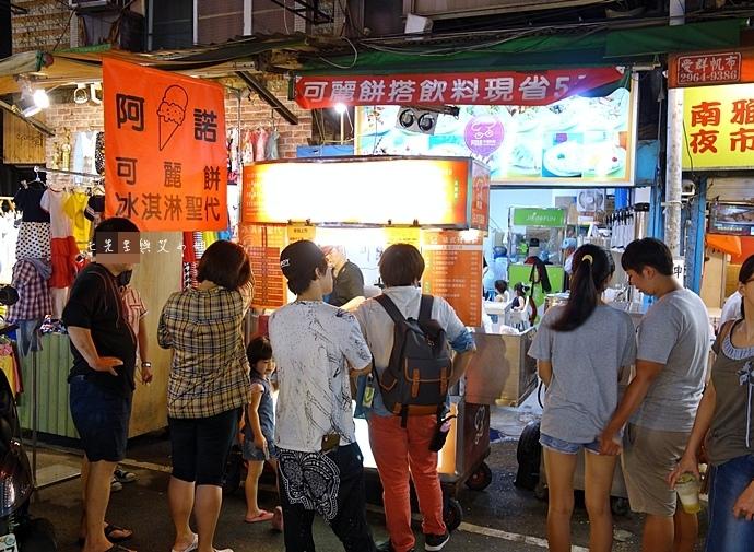 11 板橋湳雅夜市好味道臭豆腐 珍珠撞奶 西瓜汁檸檬汁 北京羊肉串 大象青木瓜.jpeg
