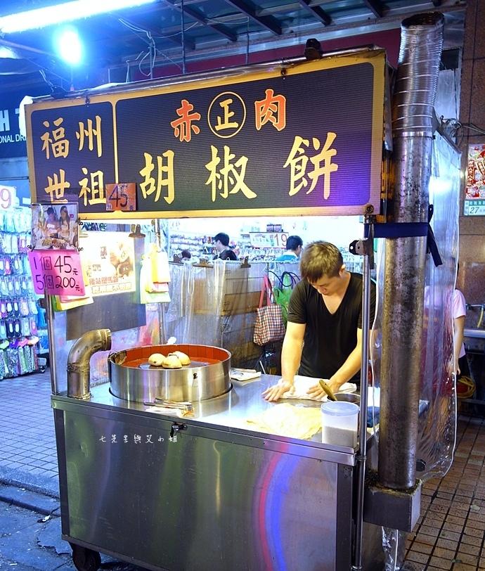 19 板橋湳雅夜市好味道臭豆腐 珍珠撞奶 西瓜汁檸檬汁 北京羊肉串 大象青木瓜.jpeg