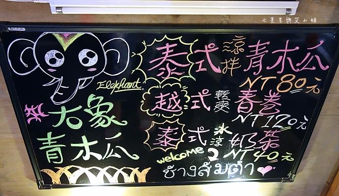 24 板橋湳雅夜市好味道臭豆腐 珍珠撞奶 西瓜汁檸檬汁 北京羊肉串 大象青木瓜.jpeg