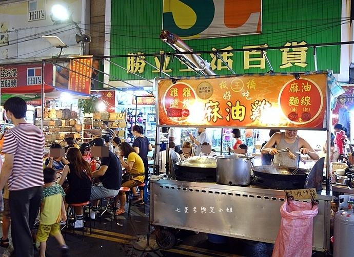 27 板橋湳雅夜市好味道臭豆腐 珍珠撞奶 西瓜汁檸檬汁 北京羊肉串 大象青木瓜.jpeg