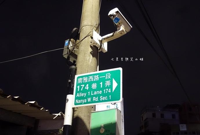 28 板橋湳雅夜市好味道臭豆腐 珍珠撞奶 西瓜汁檸檬汁 北京羊肉串 大象青木瓜.jpeg