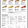 韓國第一品牌 八色韓式烤肉 菜單2.jpg