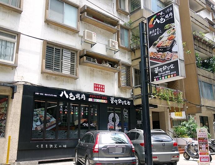 1 韓國第一品牌 八色韓式烤肉