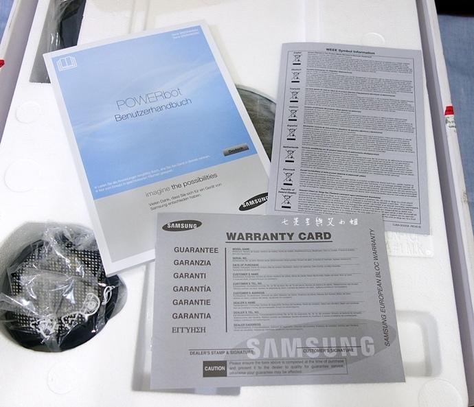 3 Samsung POWERbot 掃地機器人.JPG