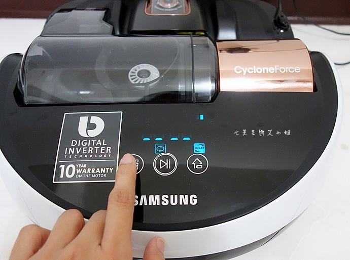 28 Samsung POWERbot 掃地機器人.JPG