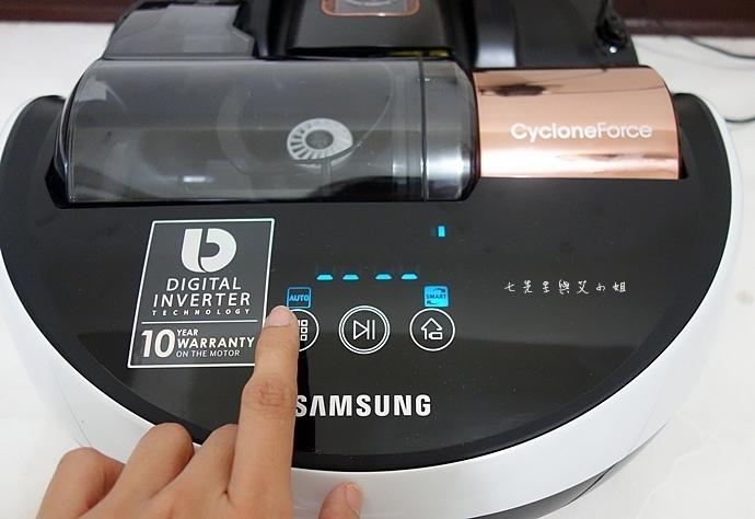 29 Samsung POWERbot 掃地機器人.JPG